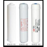 Buy cheap Water Filter (K5633) from wholesalers