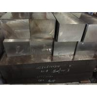Buy cheap Cold Work Mould 304 Stainless Steel Square Bar / Hot Rolled Steel Bar from wholesalers