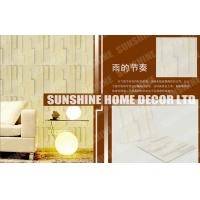 Buy cheap Living Room Textured 3D Wall Art Tiles Indoor For Home Decor & Hotel from wholesalers