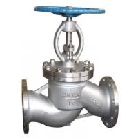 Buy cheap Stainless Steel Straight-Through Rising Stem Globe Valve DN150 with Flange Connection from wholesalers