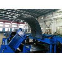 Buy cheap Tank Sheet Custom Roll Forming Machine Steel Silo Curving Corrugated from wholesalers