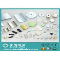 Buy cheap Motor Ring Strong Neodymium Magnets N50 / N52 with Epoxy / Parylene Coating from wholesalers