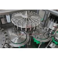 Buy cheap Multi Filling Head Plastic Hot Juice Filling Machine Drinking Water Production Line from wholesalers