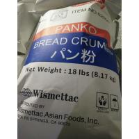 Buy cheap Low Calorie Japanese Breading Crumbs / Plain Panko Bread Crumbs 4-6mm Size from wholesalers