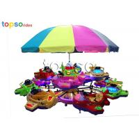 Buy cheap Kids Park Rides Indoor And Outdoor 12-seat Rotary lifting Small Aircraft from wholesalers
