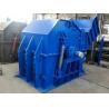Buy cheap Scrap Metal Crusher Price/33Metal Crusher /Scrap Metal Crusher For Sale from wholesalers