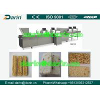 Buy cheap Rice Puffing Machine Cereal Bar Making Machine Continuous Automatic from wholesalers