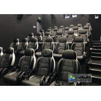 Buy cheap Fun And Exciting Electric 5D Cinema System , Solid & Stable Movie Theater Chairs from wholesalers