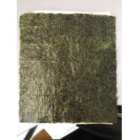 Buy cheap Grade A Dried Roasted Seaweed Nori Sushi Seaweed Sheets Food Decoration from wholesalers