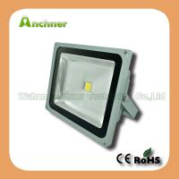 Buy cheap 50w led projector lamp from wholesalers