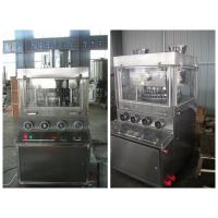 ZP-35 Hydraulic Rotary Tableting Machine Rotary Tablet Press Machine Manufactures