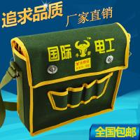 Wholesale Green / Yellow Color Zipper Tool Bag , Nylon Canvas Electrical Tool Bags from china suppliers