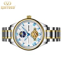 Buy cheap KINYUED New Mechanical Watch Movement Flying Tourbillon Watch Automatic Watch Skeleton from wholesalers