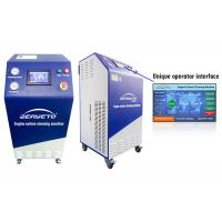 Buy cheap AL Material Hydrogen Carbon Cleaning Machine / Engine Decarbonizer Machine from wholesalers