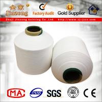 Buy cheap Air Covered Spandex Yarn from wholesalers