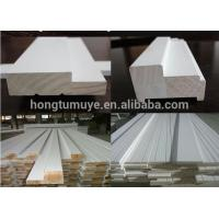 Buy cheap High Quality Residential Primed Wood or MDF Door Jamb / Door Frame Moulding from wholesalers