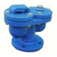 Buy cheap Ductile Iron Water Air Release Valve Assembly Floating Ball EPDM Seal Ring from wholesalers