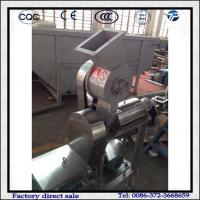 Buy cheap Tomato Apple Pear Crushing and Juice Making Machine from wholesalers
