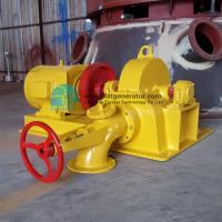 Buy cheap 1000r/ Min 55kw -100kw Hydro Turbine / Micro Hydroelectric Turbine Unit from wholesalers