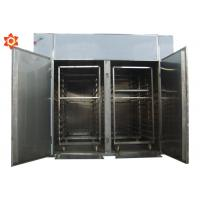 Buy cheap Commercial Grade Automatic Food Processing Machines Professional 6 Tray Food Dehydrator from wholesalers