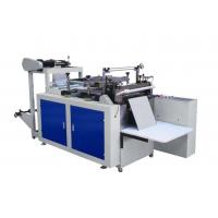 Buy cheap CPE-500 Computer Control Hot Sealing Disposable Glove Making Machine from wholesalers