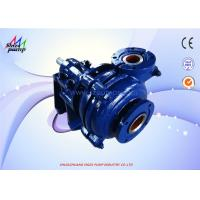 Buy cheap High Concentration Centirfugal Sand Slurry Pump 60 Kw For Metallurgical , Coal from wholesalers