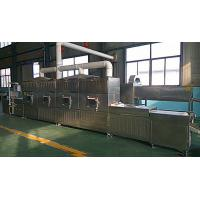 Wholesale Chilli Ring Drying Equipment from china suppliers