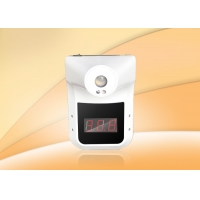 Buy cheap FCC 10cm Body Temperature Monitoring Camera Support Palm Verification from wholesalers