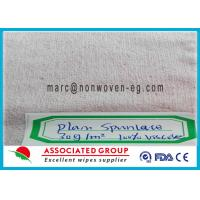 Buy cheap Eco Friendly Non Woven Fabric Rolls / Non Woven Synthetic Fabric from wholesalers