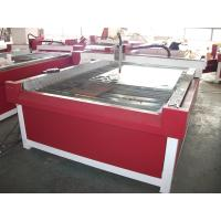 Buy cheap Plasma cutting machine for Stainless steel 2mm from wholesalers
