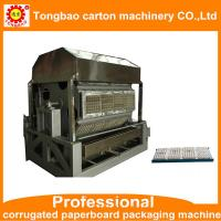 Buy cheap automatic egg tray machine industrial tray machine from wholesalers