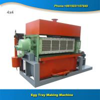 Buy cheap 4x4 2500pcs Full automatic egg tray machine price in pakistan from wholesalers