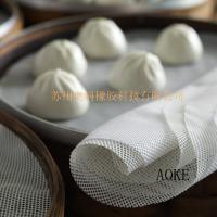 Buy cheap Silicone fiberglass steamer mat 3 from wholesalers