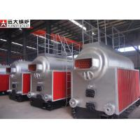 Buy cheap Industrial Coal Rice Husk Fired Boiler Multi Fuel Chain Grate 226 ℃ Temperature from wholesalers