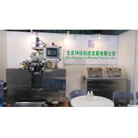 Buy cheap 15kg/H Capacity Pharmaceutical Machinery For Liquid / Capsule Full Automatic from wholesalers