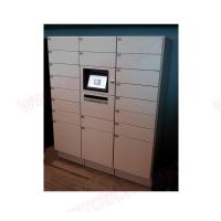 Buy cheap Keyless Express Automatic Parcel Delivery Locker, Courier Locker with credit card reader from wholesalers