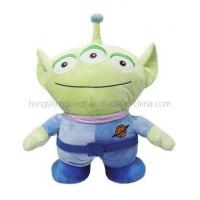 Wholesale Hot Stuff Toy from china suppliers