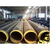 Buy cheap 20# 35# 45# High Density Polyethylene PU Foam Thermal Insulation Steel Pipes For Warm Room from wholesalers