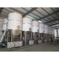 Buy cheap 100HL Conical Fermenter Stainless Steel Unitank for Craft Beer Fermenting System from wholesalers