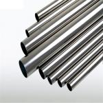 Buy cheap Forged S32205 EN1.4462 A240 F51 Duplex Stainless Steel Pipe from wholesalers