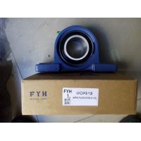Buy cheap Fyh / Asahi / Nsk / Pillow Blocks Bearings Ucp217 For Auto Machinery from wholesalers