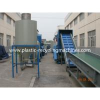 3 Phase Waste Plastic Recycling Machine 380V 50HZ 1000 kg/h Plastics Process Equipment Manufactures