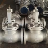 Buy cheap 4 inch wcb flange RF globe valve class150 for industry with prices from wholesalers