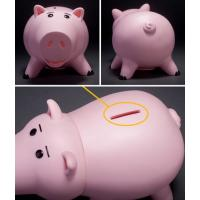 Buy cheap PVC Model Toys Kids Piggy Banks Pink Coin Money Box Eco Friendly Vinyl Material from wholesalers