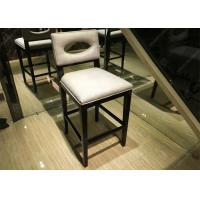 Buy cheap Modern Style Solid Wood Commercial Bar Furniture High End Restaurant Bar Stools from wholesalers