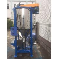 Buy cheap Plastic Material Vertical Mixer / Blender Mixing Machine for plastic products production with Stainless Steel from wholesalers