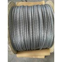 Buy cheap Steel Guy Wire for Messenger product
