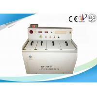 Buy cheap Tabletop X Ray Automatic Film Processor Radiology Medical Liquid Film Developing from wholesalers
