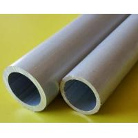 Wholesale Chemical Industry Structural Steel Pipe / Alloy Steel Pipe UNS N06022 CE / SGS from china suppliers