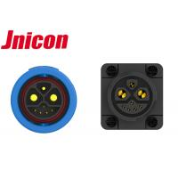 Buy cheap Male Plug Female E Scooter High Current Waterproof Connectors from wholesalers